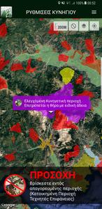 χάρτης απαγόρευσης κυνηγίου