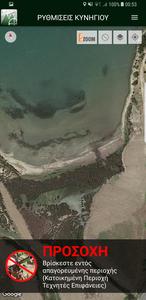 ultra zoom χάρτης απαγόρευσης κυνηγίου